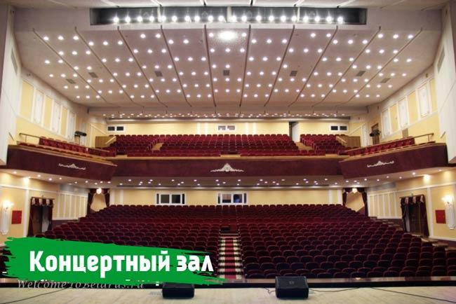 """International Dance Festival """"Slavic Gems"""""""
